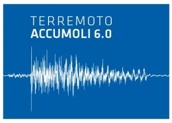 Terremoto: Erogazioni straordinarie Enasarco